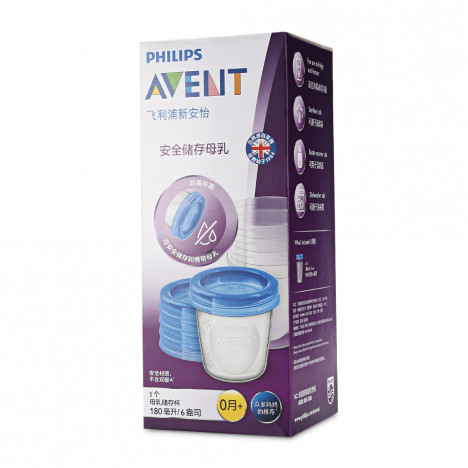Philips Avent 5pcs Baby 6oz / 180ml Breast Milk Storage Cups BLUE AND WHITE