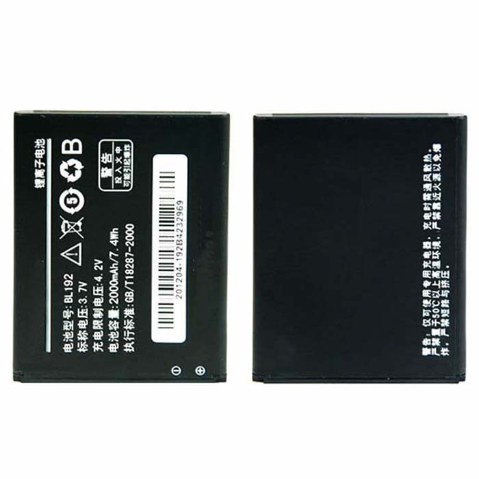 BL192 Battery 2000mAh/7.4WH 3.7V Pack for Lenovo A529 A680 A590 A300 A750 A388T