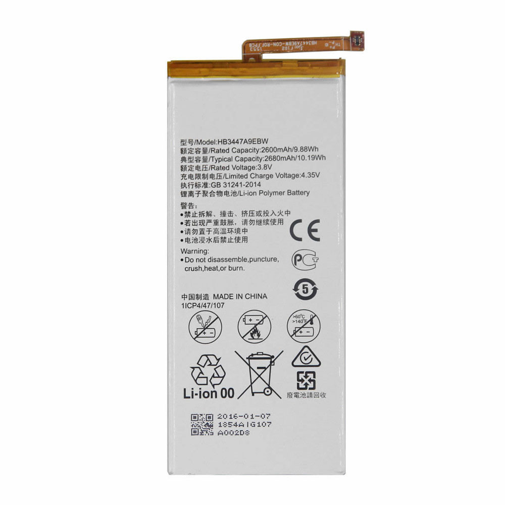 HB3447A9EBW Battery 2600 mAh 3.8 DVC Pack for Huawei Ascend P8 GRA-L09 GRA-UL00 GRA-UL10