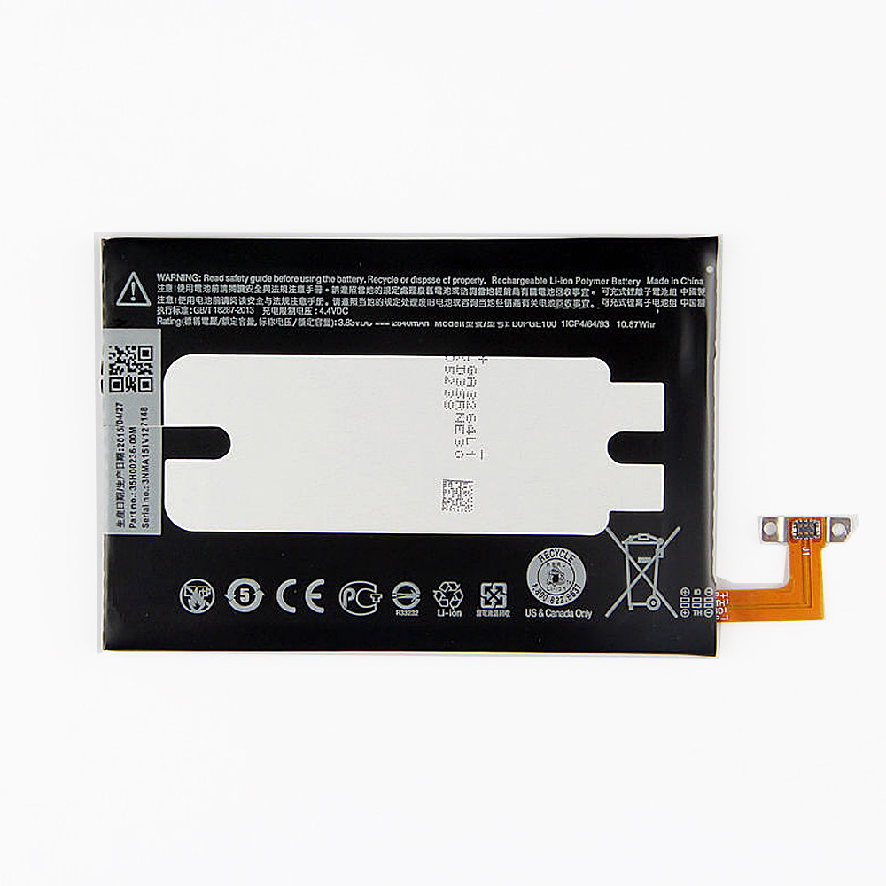B0PGE100 Battery 2840 mAh/10.87Whr 3.83 DVC Pack for HTC One M9 Hima Ultra 0PJA10 M9+ M9pt