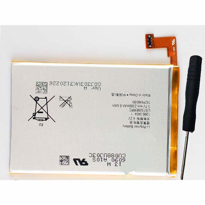 LIS1509ERPC Battery 2300MAH/8.6WH 4.2V Pack for Sony Ericsson Xperia SP M35H C5302 C5303 C5306 4.2V