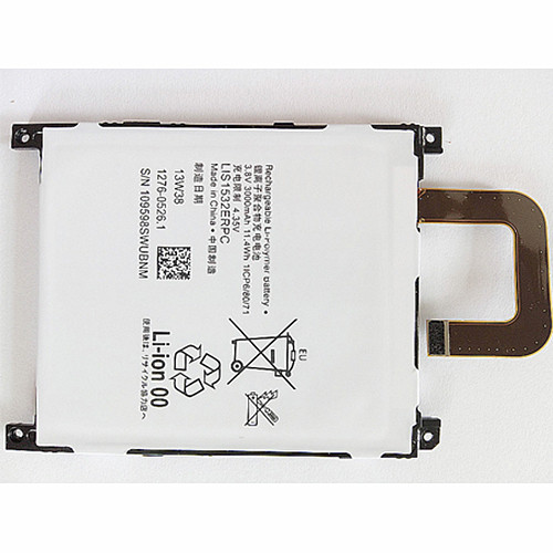 LIS1532ERPC Battery 3000mAh 3.8DVC Pack for Sony Xperia Z1s 4G version(L39t L39u L39W C6916)