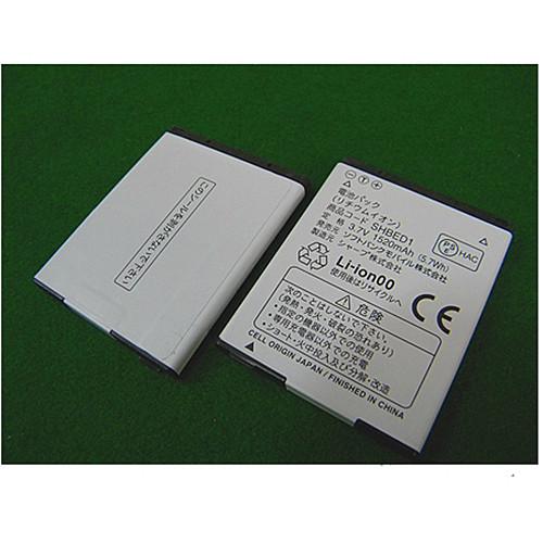 SHBED1 Battery 1520mah 3.7V Pack for Sharp SH-01D SH-06D