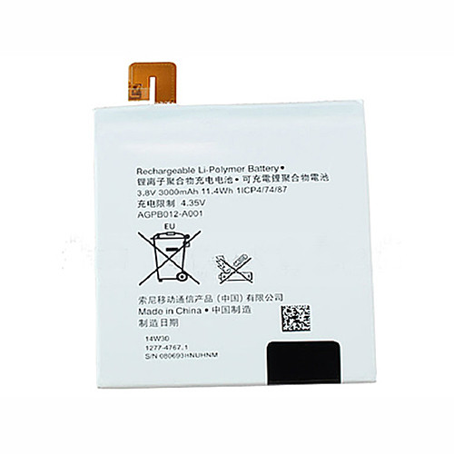 AGPB012-A001 Battery 3000MAH 3.8V Pack for Sony Xperia T2 Ultra XM50h D5303 D5306 3000mAh