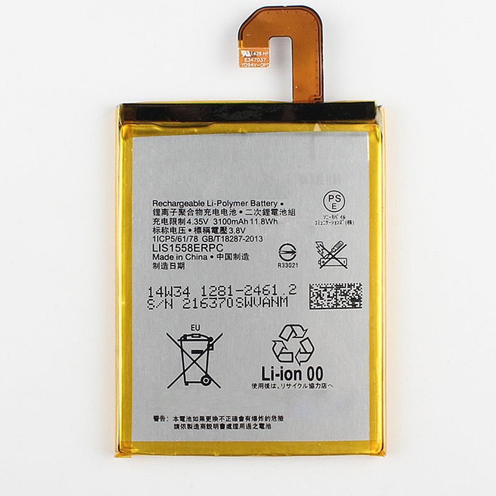 LIS1558ERPC Battery 3100 mAh 3.7 DVC Pack for Sony Xperia Z3 L55T L55U D6653 D6633