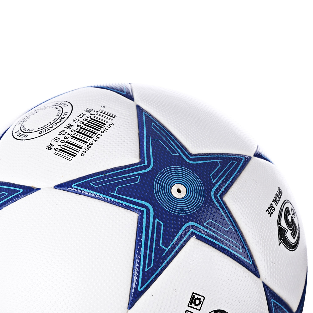 LEIJIAER Size 5 Star TPU Competition Soccer Football Ball