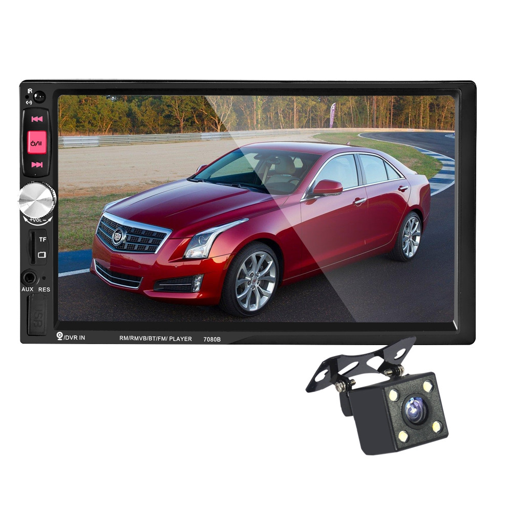 7080B 7 inch Car Audio Stereo MP5 Player Remote Control with Rearview Camera