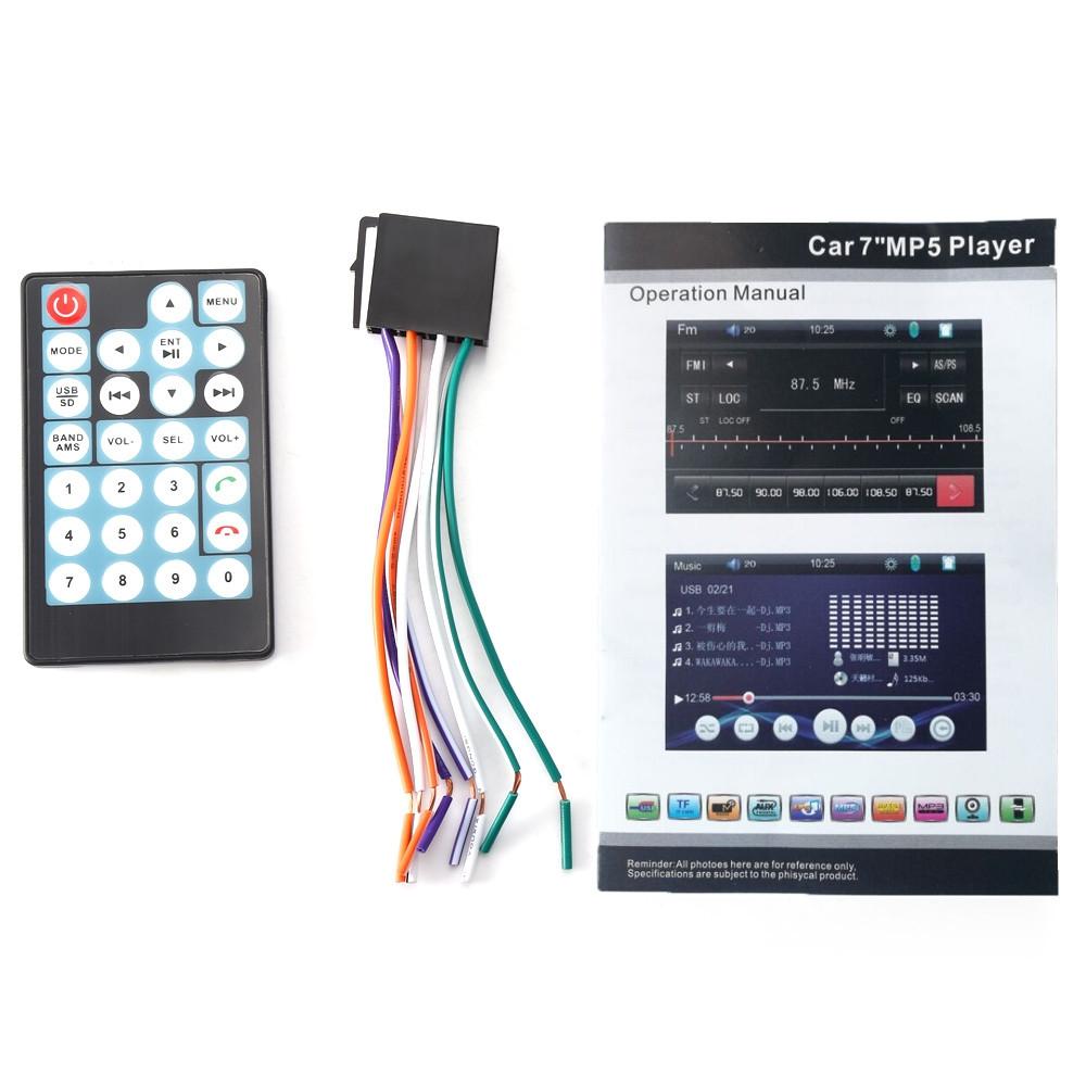 Rectangle 7010B 7 inch Bluetooth FM Radio Car MP5 Player