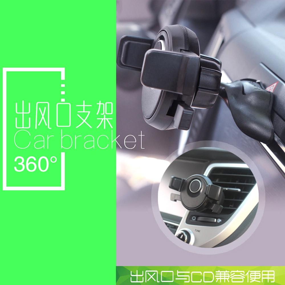 Car CD Port Mobile Navigation Universal Bracket