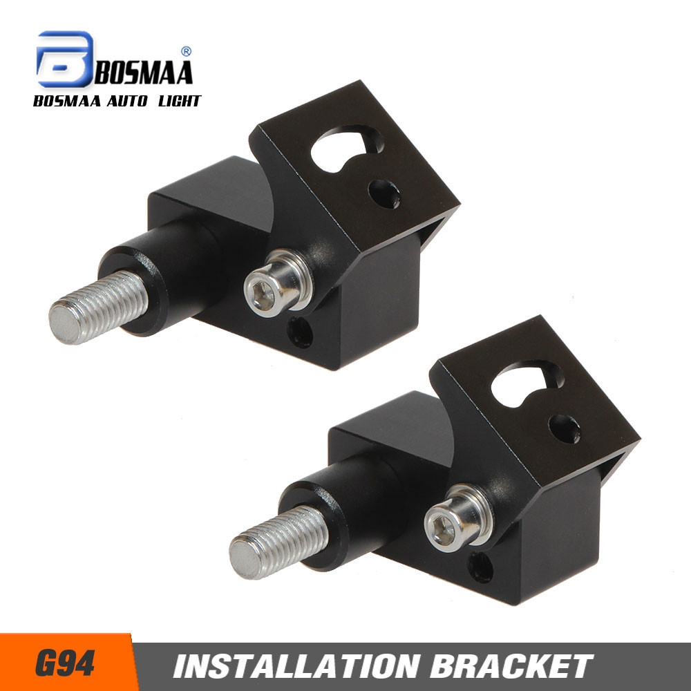 2sets BOSMAA G94 Motorcycle LED Headlight Installation Bracket