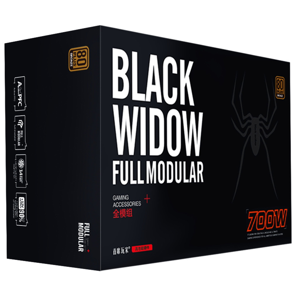 1STPLAYER Black Widow 700W Active PFC High Performance ATX Full Modular 80Plus Bronze Certified Power Supply Dual CPU