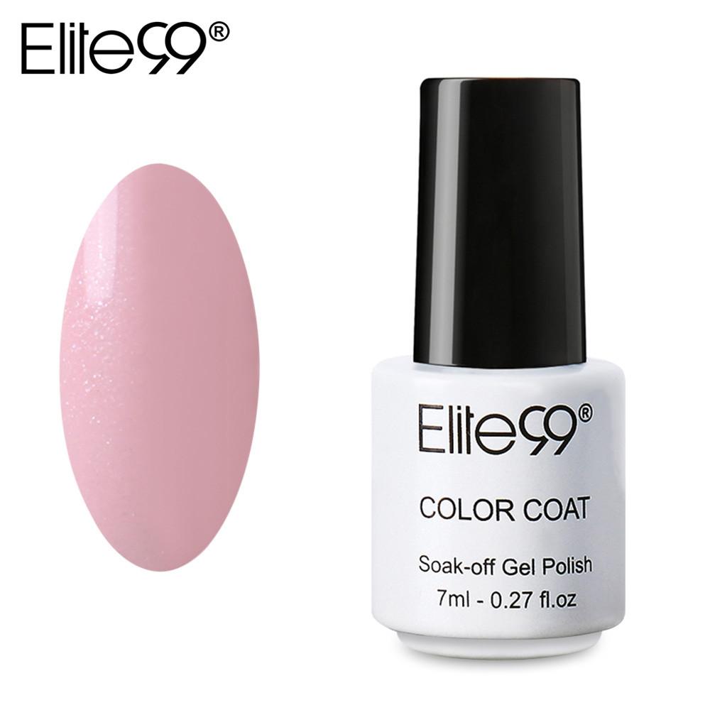 Elite99 Professional 7ml Colorful DIY UV Gel Curing Lamp Nail Polish 1344