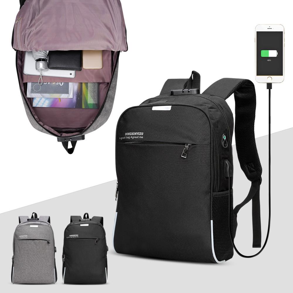 DINGXINYIZU USB Charging Bag Night Reflection Anti-theft Backpack BLACK