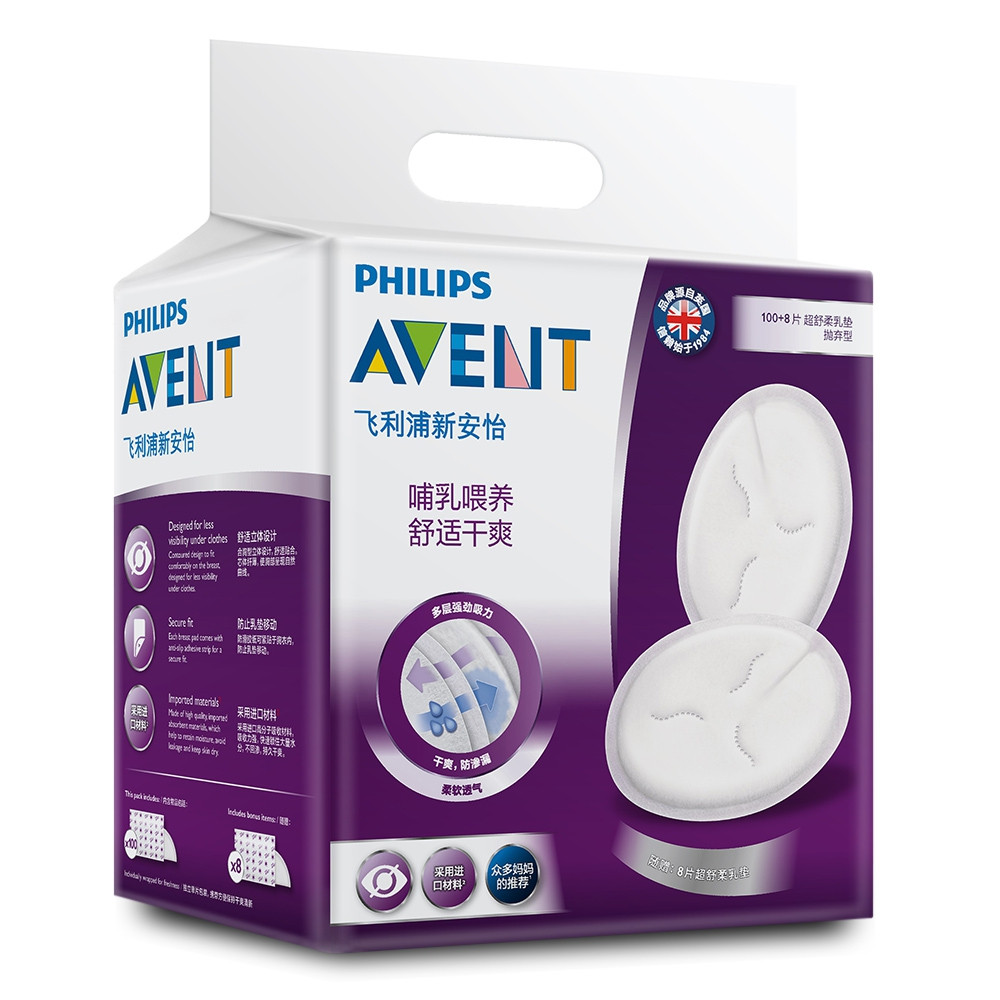 Philips Avent 108pcs Ultra Soft Disposable Breast Nursing Pads WHITE