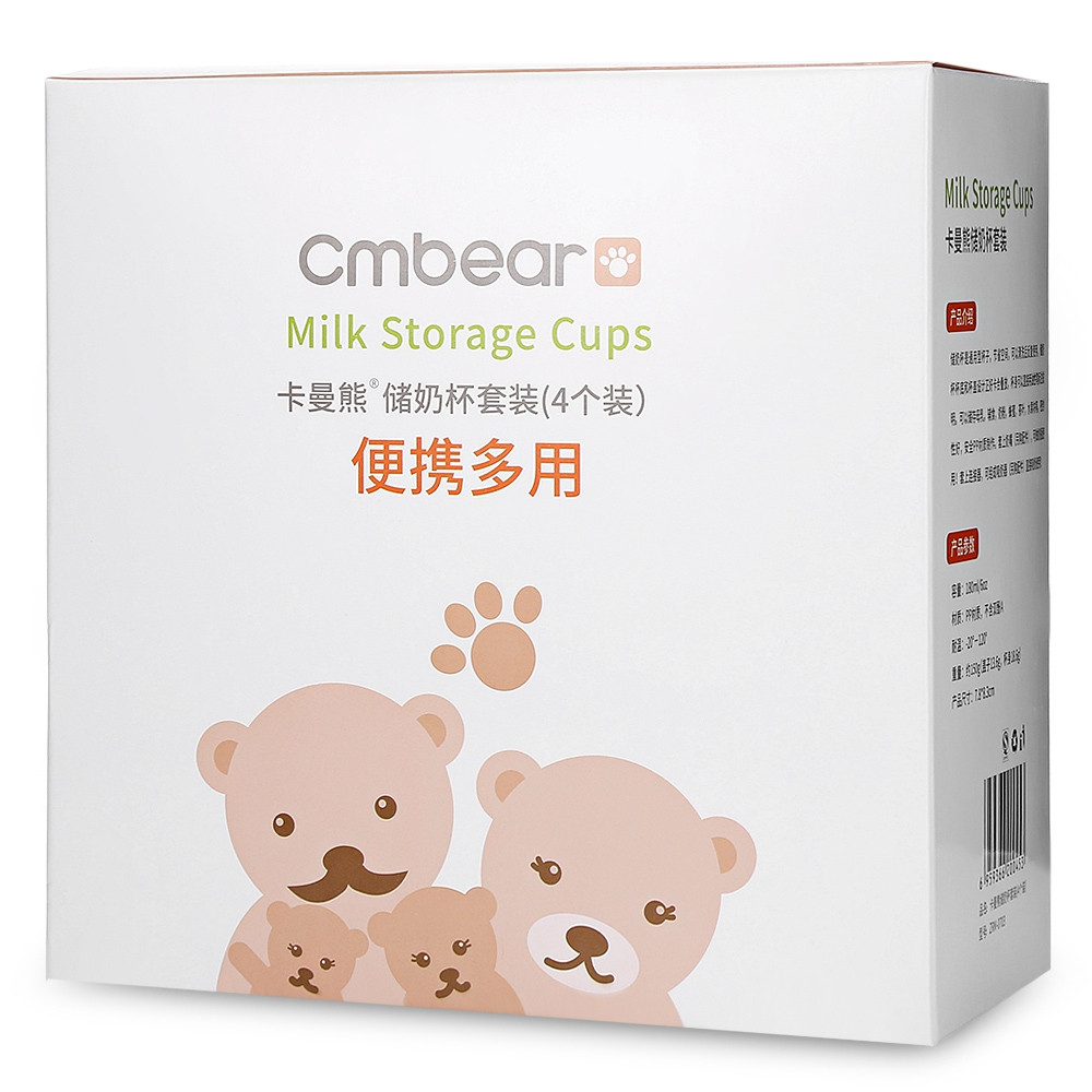 4pcs Cmbear Reusable Baby 6oz / 180ml Breast Milk Storage PP Cups DEEP SKY BLUE