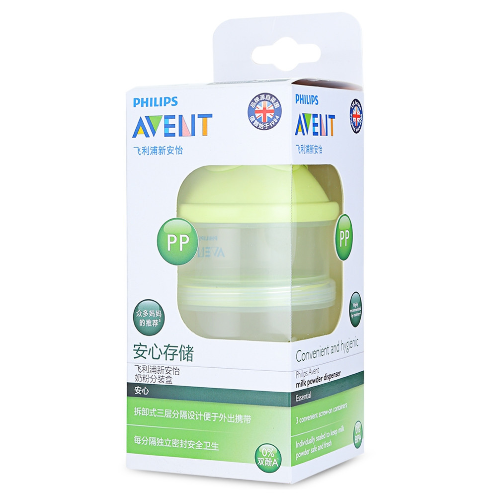 Philips Avent Baby Milk Powder 3 Screw-on Containers Box GREEN