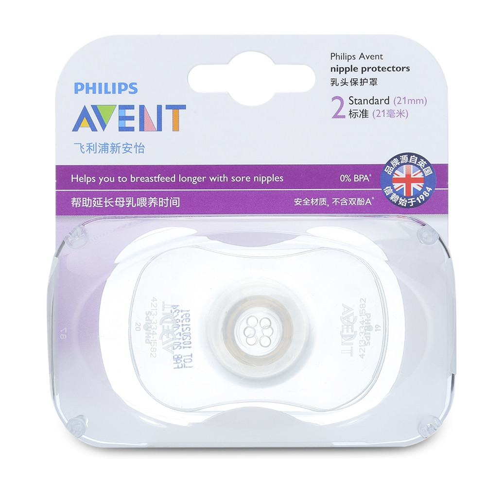 Philips Avent 2pcs BPA Free Nipple Protector Contact Shield TRANSPARENT
