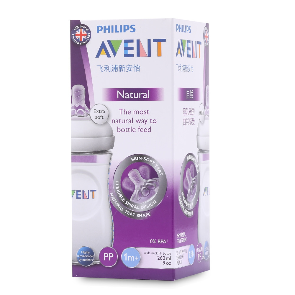 Philips Avent 9oz / 260ml Wide Mouth PP Feeding Baby Bottle TRANSPARENT
