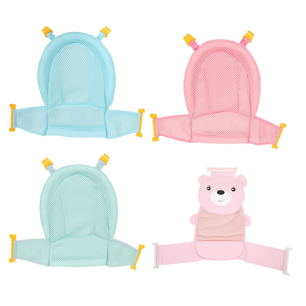Baby Bath Tub Net Support Bed T-shaped Bathtub Lying Seat PINK