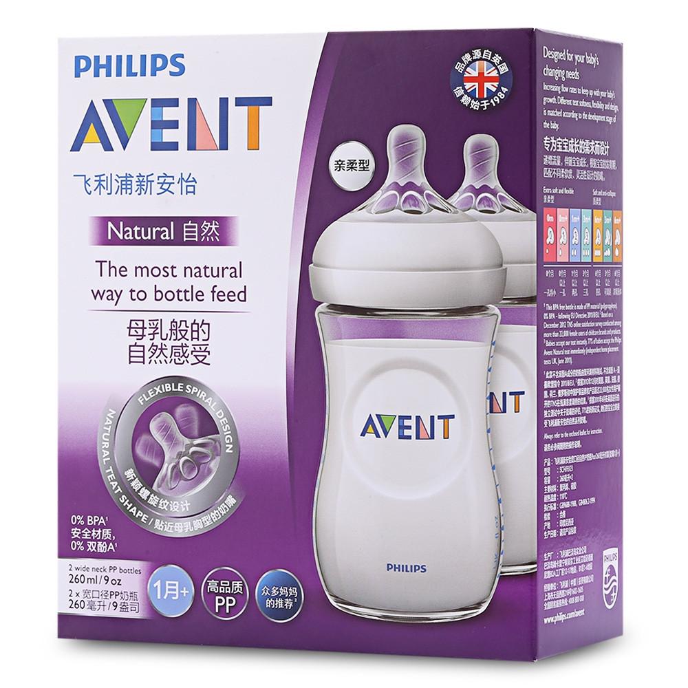 Philips Avent 2pcs 9oz / 260ml Baby PP Milk Bottle Feeding Cup TRANSPARENT