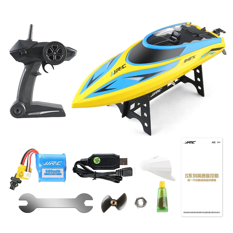 JJRC S2 Waterproof Turnover Reset Water Cooling High Speed 25km/h RC Boat