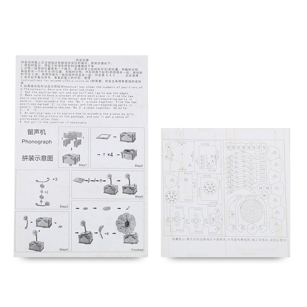 Woodcraft Assembly Kit 3D Jigsaw Puzzle - Phonograph