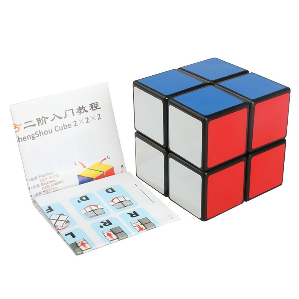 2 x 2 x 2  Cube for Kids