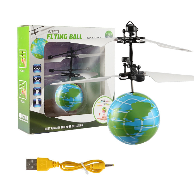 Rechargeable children's induction vehicle drone boy can fly toy plane resistance