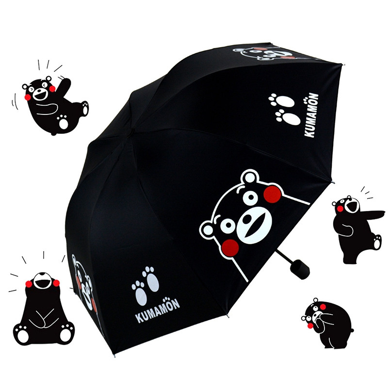DIHE Kumamoto Sunshade Lovely Make A Shelter Ultraviolet-Proof Umbrella